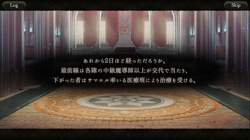 f:id:yuyu001:20181216181157j:image