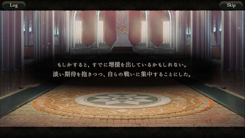 f:id:yuyu001:20181216181202j:image
