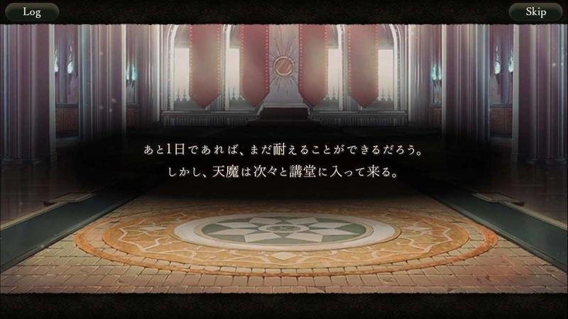 f:id:yuyu001:20181216181206j:image