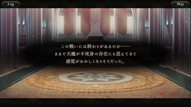 f:id:yuyu001:20181216181211j:image