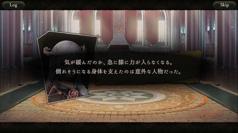 f:id:yuyu001:20181216181215j:image