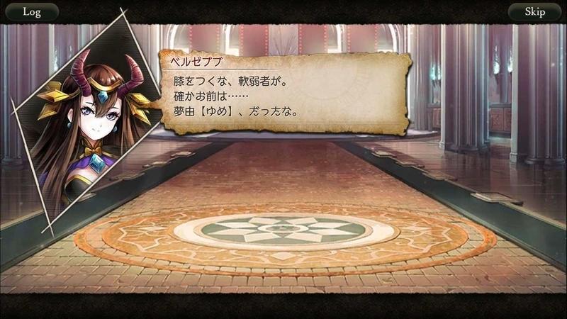 f:id:yuyu001:20181216181224j:image