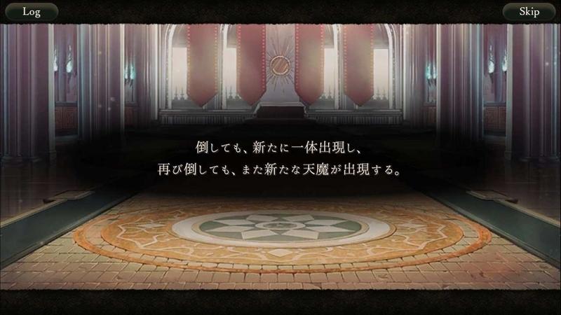 f:id:yuyu001:20181216181310j:image