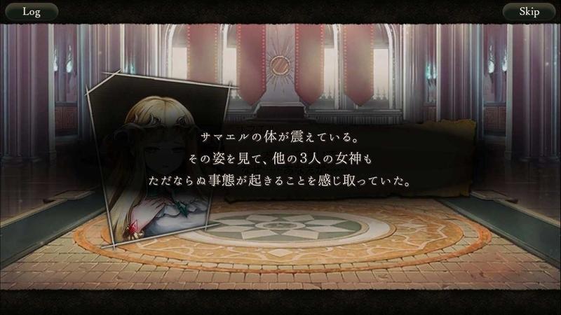 f:id:yuyu001:20181216181318j:image