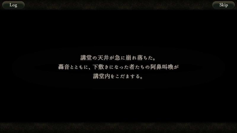 f:id:yuyu001:20181216181336j:image