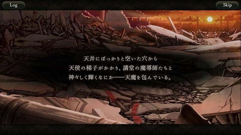 f:id:yuyu001:20181216181342j:image