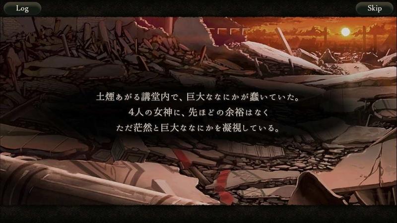 f:id:yuyu001:20181216181346j:image