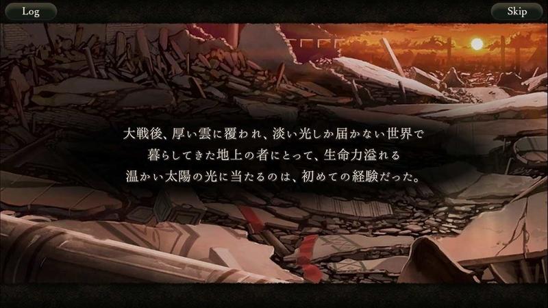 f:id:yuyu001:20181216181349j:image