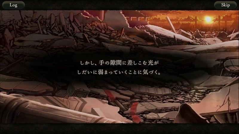 f:id:yuyu001:20181216181356j:image