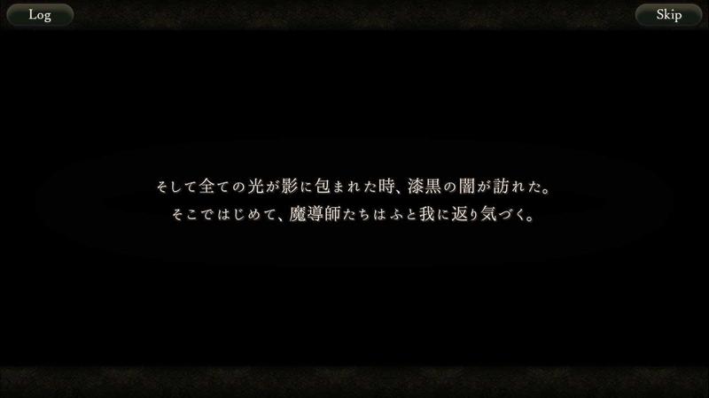 f:id:yuyu001:20181216181400j:image