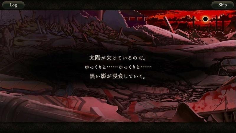 f:id:yuyu001:20181216181403j:image