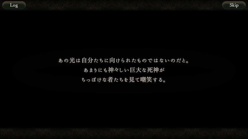 f:id:yuyu001:20181216181406j:image