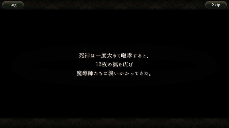 f:id:yuyu001:20181216181410j:image