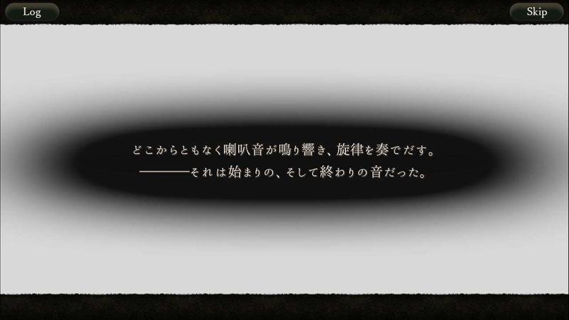 f:id:yuyu001:20181216181414j:image