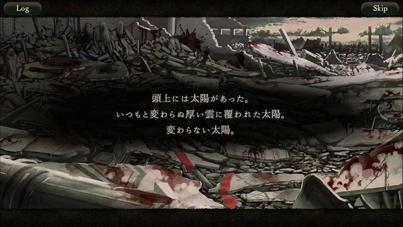 f:id:yuyu001:20181216181505j:image