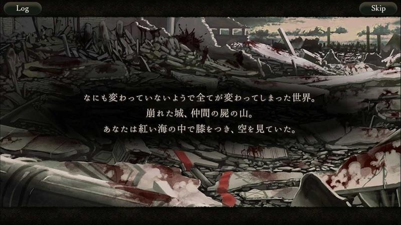 f:id:yuyu001:20181216181510j:image