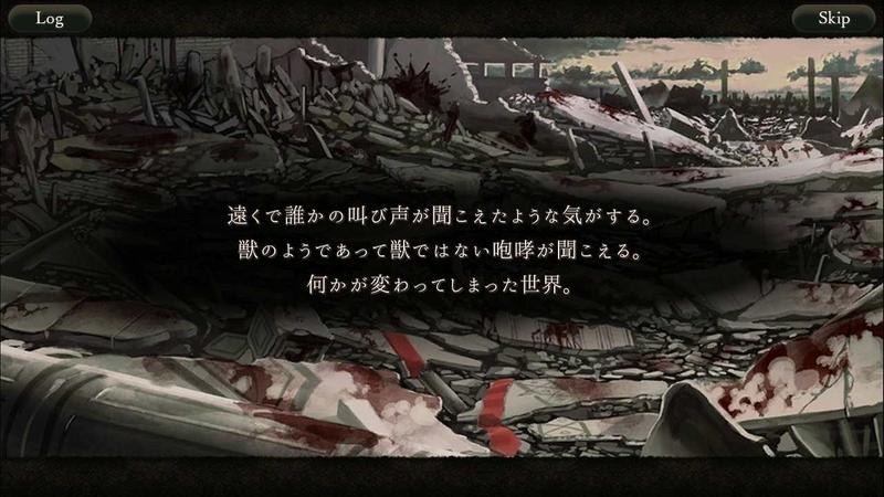 f:id:yuyu001:20181216181516j:image