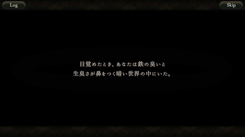 f:id:yuyu001:20181216181525j:image