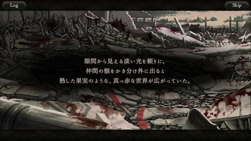 f:id:yuyu001:20181216181529j:image