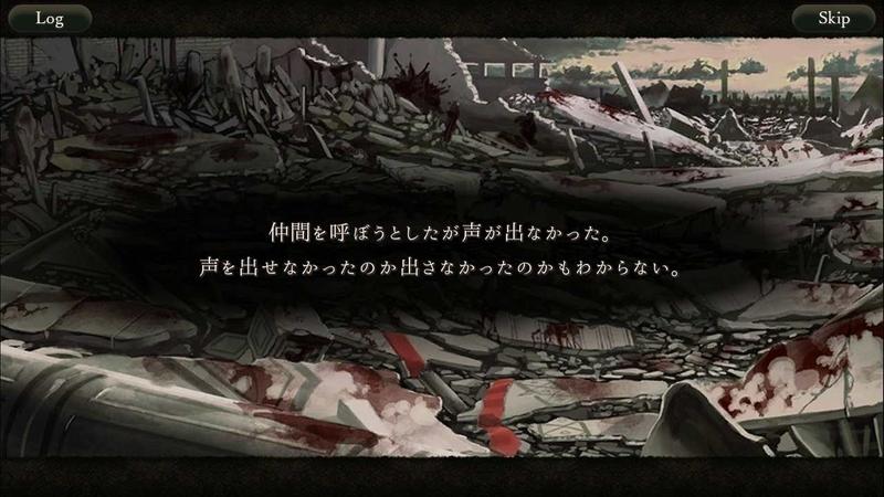 f:id:yuyu001:20181216181536j:image