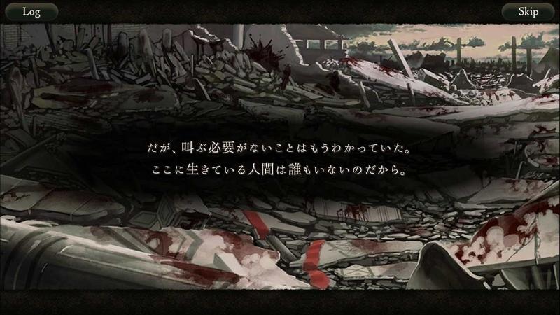 f:id:yuyu001:20181216181541j:image