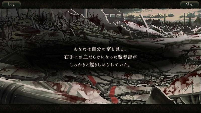 f:id:yuyu001:20181216181555j:image