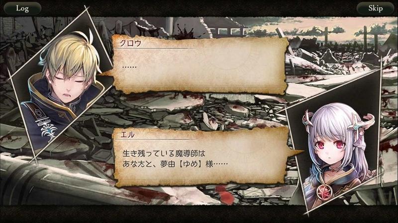 f:id:yuyu001:20181216181827j:image