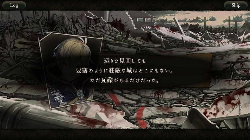 f:id:yuyu001:20181216181945j:image