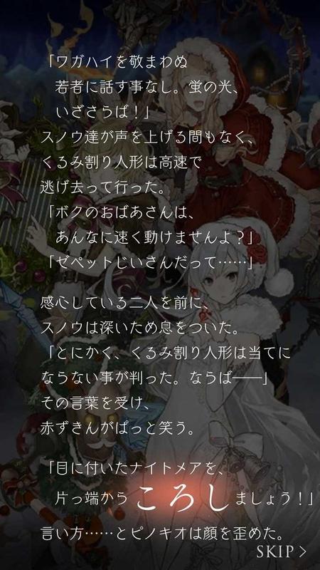 006_拡張子変換後.jpg