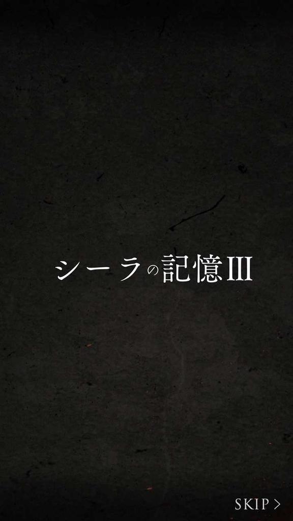 f:id:yuyu001:20181217235212j:plain