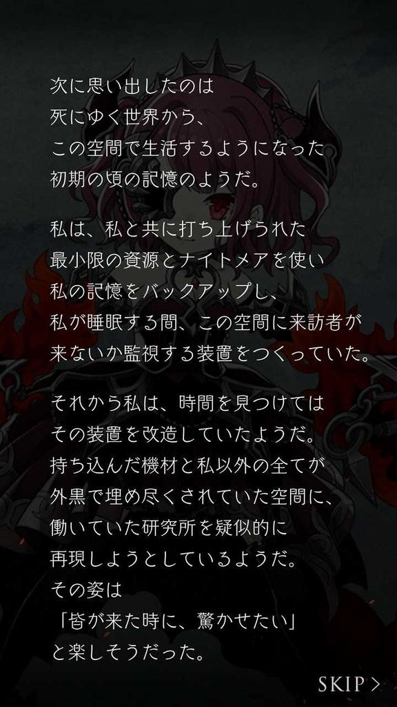 f:id:yuyu001:20181217235217j:plain