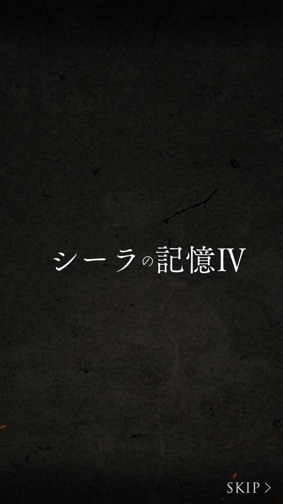 f:id:yuyu001:20181217235452j:plain