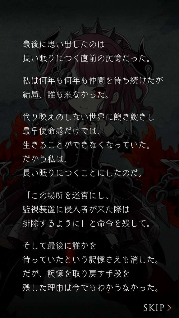 f:id:yuyu001:20181217235456j:plain