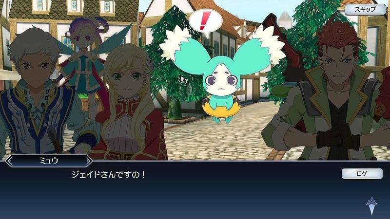006続ミュウの大冒険1.jpg