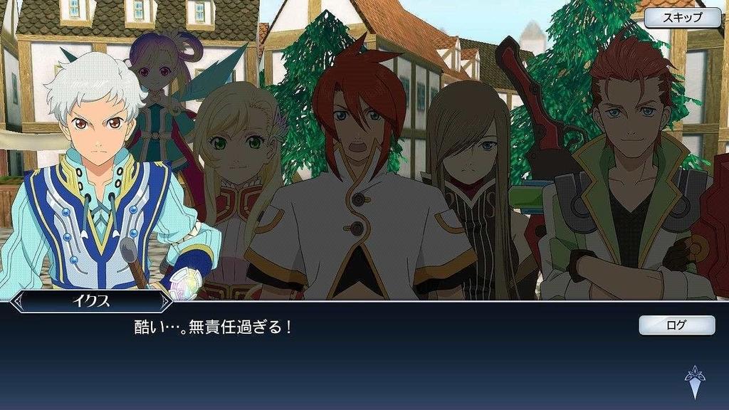 f:id:yuyu001:20181222162509j:plain