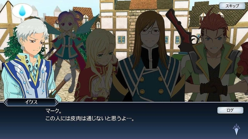001続ミュウの大冒険5.jpg