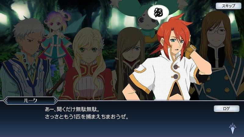 003続ミュウの大冒険3.jpg
