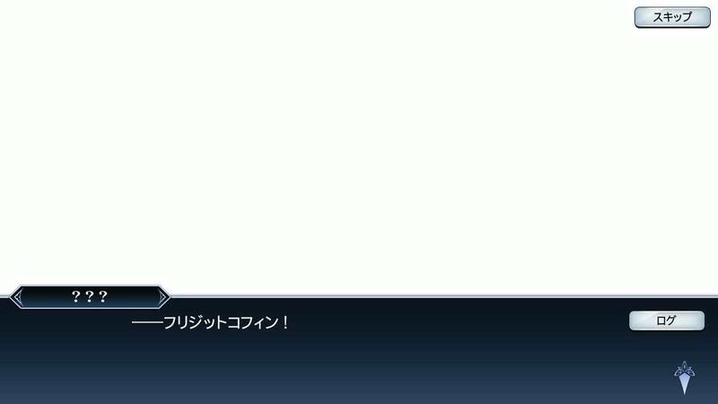 3章6話(5)_拡張子変換後.jpg