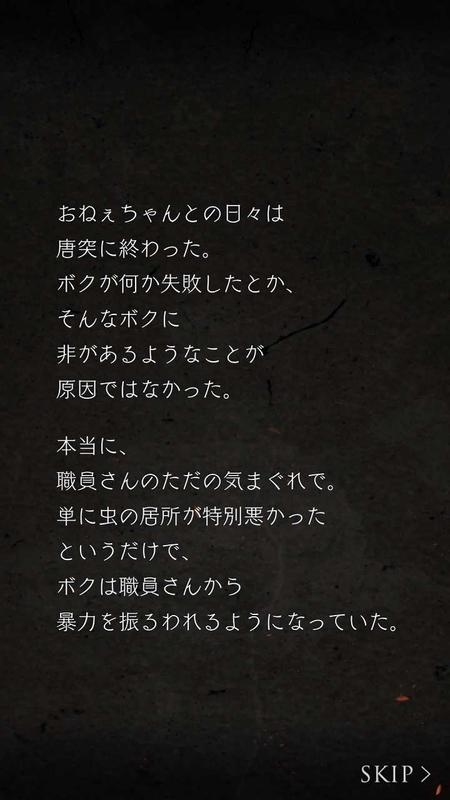 011_result.jpg