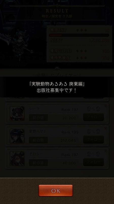 Screenshot_20180820-182001_result.jpg