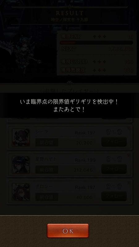 Screenshot_20180820-181952_result.jpg