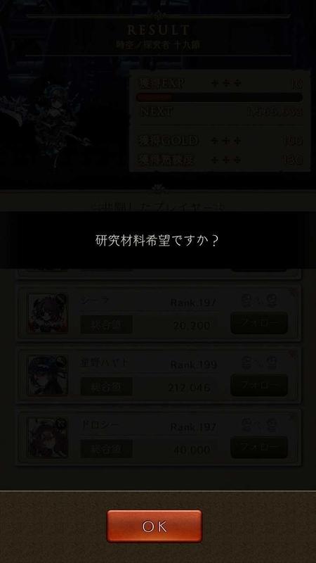 Screenshot_20180820-181930_result.jpg