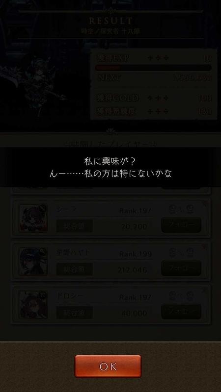 Screenshot_20180820-181937_result.jpg