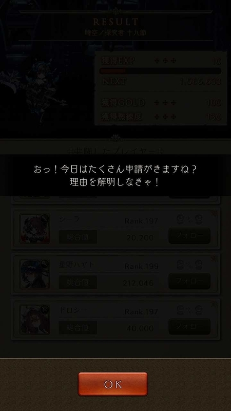 Screenshot_20180820-182016_result.jpg