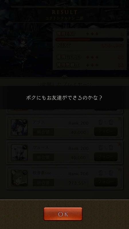 Screenshot_20181227-184340_result.jpg