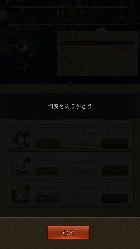 Screenshot_20181227-184320_result.jpg