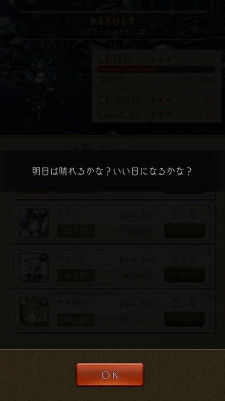 Screenshot_20181227-184333_result.jpg