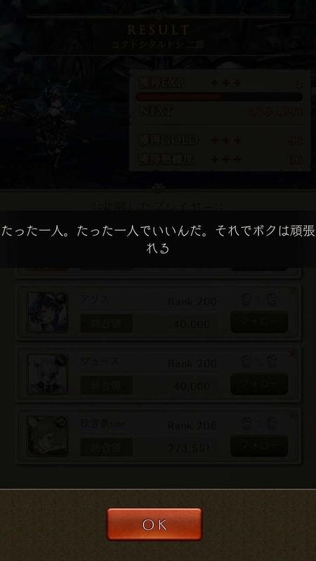 Screenshot_20181227-184344_result.jpg