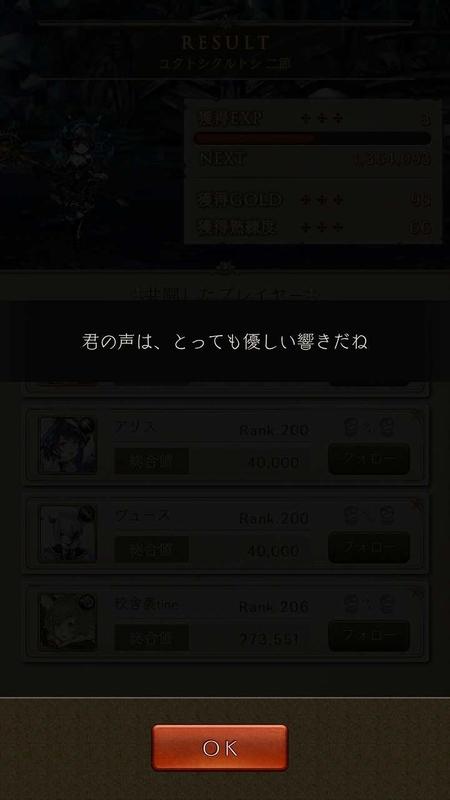 Screenshot_20181227-184351_result.jpg
