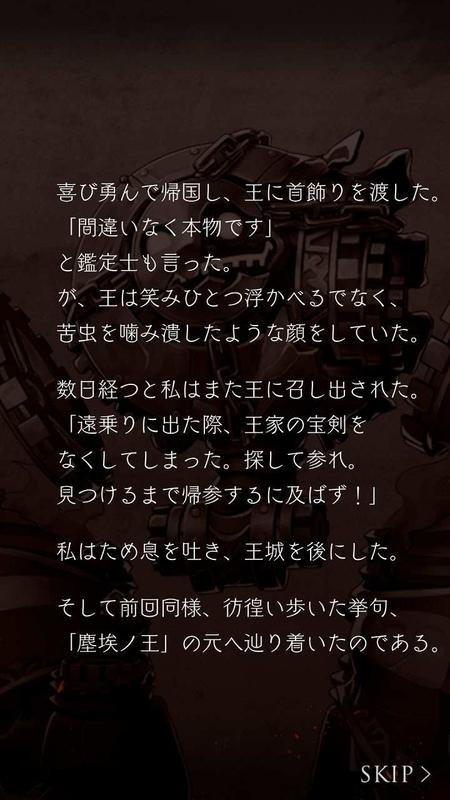 003_result.jpg
